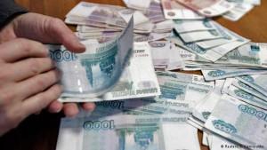 ЦБ ослабил рубль ради бюджета