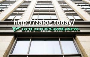 Россия иМонако говорятпро совладельца Внешпромбанка Беджамова