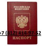 Деньги под залог ПТС в Москве от компании АвтоДеньги