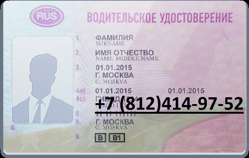 Как дают кредит по одному паспорту